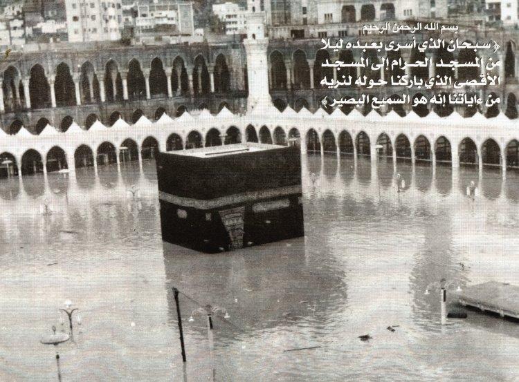 Foto-foto Ka'bah kebanjiran